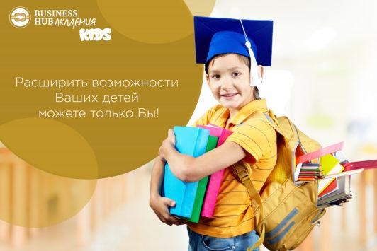 картинка возможности детей