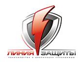 логотип линия защиты